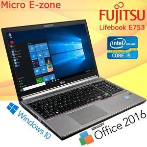 中古パソコン Windows10 テンキー 15.6型 モニター Fujitsu Lifebook E753 Core i5 3340M-2.70GHz 4GB 320GB HDMI対応 無線LAN WPS-Office 2016