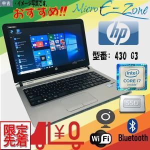 中古ノートパソコン Windows 10 12.5インチワイド HP ProBook 430 G3 Notebook PC Core i7 6500U 8GB 128GB Kingsoft Office カメラ Bluetooth Wifi|yuukou-store
