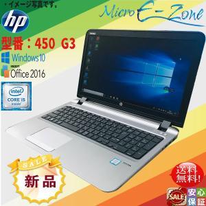 超高速 中古ノートパソコン Windows10 HP Probook 450 G3 15.6型フルHD 薄型A4 Core i5 6200U 8GB SSD 128GB カメラ Bluetooth Wifi WPS-Office テンキー付|yuukou-store