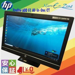 中古 Windows 10 21.5型 HP ProOne 600 G1 All-in-One/CT Intel Celeron G1840 4GB 500GB DVD-ROM Kingsoft Office 送料無料|yuukou-store