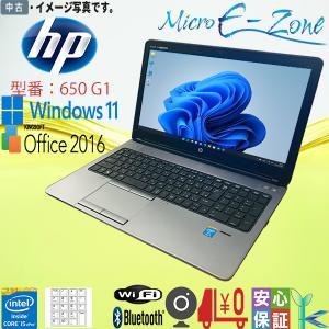 高速 中古パソコン フルHD Windows 10 15.6型 HP ProBook 650 G1 Core i5 4200M 8GB SSD 128GB DVD カメラ Bluetooth Kingsoft Office 送料無料|yuukou-store