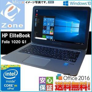 Windows10 HP EliteBook Folio 1020 G1 Notebook PC 新世代 Core M-5Y51プロセッサー 8GB SSD 256GB 12.5型 カメラ Bluetooth WPS-Office|yuukou-store