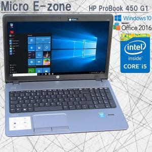 中古パソコン Windows10 テンキー付 15.6型 HP ProBook 450 G1 Core i5 4200M-2.50GHz 4GB HDD 320GB マルチドライブ Wifi WPS-Office 2016|yuukou-store