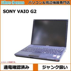 ジャンク品 通電確認済み SONY B5モバイル VAIO VGN-G2シリーズ Intel Cen...
