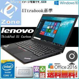 Windows10 ウルトラ Lenovo ThinkPad...