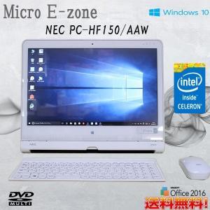 フルHD 一体型 Windows10 15.6型ワイド Celeron 3205U 4GB 1000GB DVDスーパーマルチ WiFi NEC HF150/A オールインワンタイプ Office2016 yuukou-store