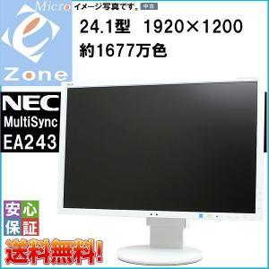 送料無料 大画面 24.1型 高画素 1920×1200 NEC MultiSync LCD-EA243WM 約1677万色 HDMI USB Ver2.0対応 スピーカ