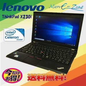 持ち運びに最適なモバイルパソコン  慣れると使い勝手抜群の赤いトラックポイントが人気のThinkPa...