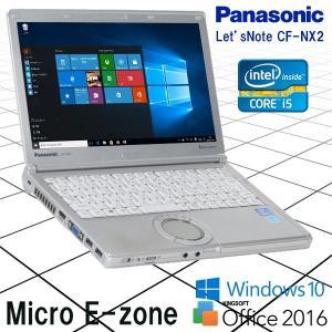 使用時間は0H 新品SSD搭載 Panasonic CF-N10 Windows10 人気レッツノート WPS Office 2016 WiFi 極速二世代Core i5 2.50GHz 4GB 正規ライセンスキー