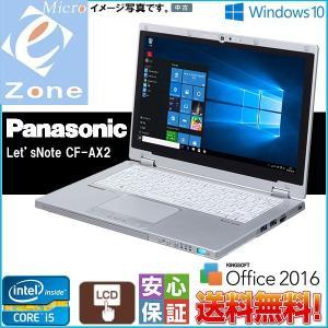 Windows10 タッチ機能ウルトラブック Panason...