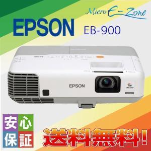 EPSON EB-900 液晶プロジェクター 3000lm 三原色液晶シャッタ式投映方式 1677万色 送料無料