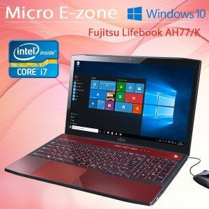 あすつく 中古パソコン 送料無料 Windows7 Office2013 無線WiFi 富士通 LIFEBOOK E780■高速Core i7 640M 2.80GHz DVDスーパーマルチ DtoDリカバリ領域