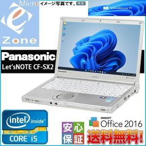 人気商品 レッツノート 長時間駆動 送料無料 Windows7 Office2013 Panasonic CF-SX2■極速Core i5 3320M 4GB 320GB カメラ 無線LAN Bluetooth HDMI端子