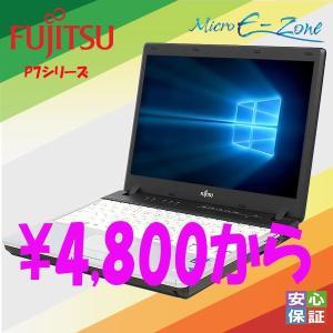 中古パソコン Windows10 富士通 モバイ...の商品画像