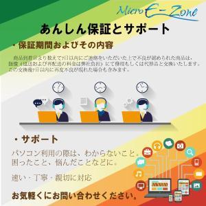 中古パソコン Windows10 富士通 モバ...の詳細画像3