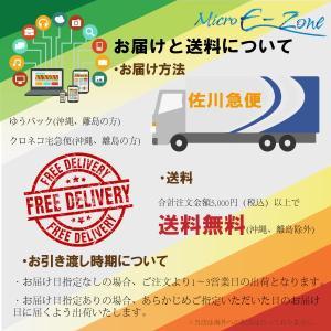 中古パソコン Windows10 富士通 モバ...の詳細画像4