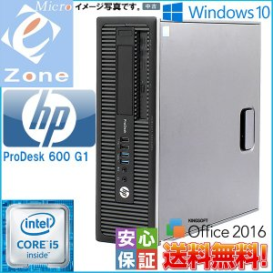 HP 現行モデル 送料無料 Windows10 ProDesk 600 G1 SF 四世代Intel Core i5-4590 無線LAN付 4GB 500GB マルチ Office 2016搭載|yuukou-store