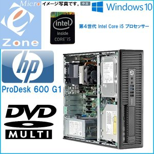 HP 現行モデル 送料無料 Windows10 ProDesk 600 G1 SF 四世代Intel Core i5-4590 無線LAN付 4GB 500GB マルチ Office 2016搭載|yuukou-store|02