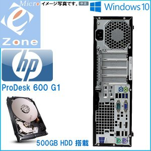 HP 現行モデル 送料無料 Windows10 ProDesk 600 G1 SF 四世代Intel Core i5-4590 無線LAN付 4GB 500GB マルチ Office 2016搭載|yuukou-store|03