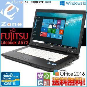 Windows10 新品HDD1TB 15.6型 ノートパソコン 富士通 Intel 三世代Core i5 2.60GHz 4GB DVD-ROM HDMI LIFEBOOK A572 正規ライセンス|yuukou-store