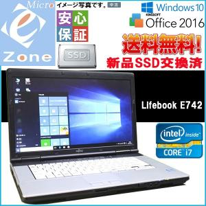 Windows 10 A4型ノート 送料無料 富士通 LIFEBOOK A561 デュアルコアCeleron 4GB 160GB DVD Office 2016 正規ライセンスキー付