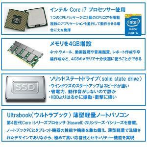 Windows10 送料無料 超軽薄 ウルトラブック 東芝 dynabook R634 爆速Core i7 4500U 1.80Ghz 4GB SSD256GB WiFi カメラ Bluetooth WPS-Office2016|yuukou-store|02