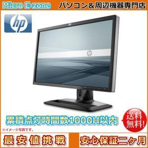HDMI対応 3系統入力 送料無料 HP ZR22w■21.5型ワイドプロフェッショナル液晶モニター 16:9高性能 S-IPSパネル搭載 累積点灯時間1000H未満|yuukou-store