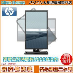 HDMI対応 3系統入力 送料無料 HP ZR22w■21.5型ワイドプロフェッショナル液晶モニター 16:9高性能 S-IPSパネル搭載 累積点灯時間1000H未満|yuukou-store|02