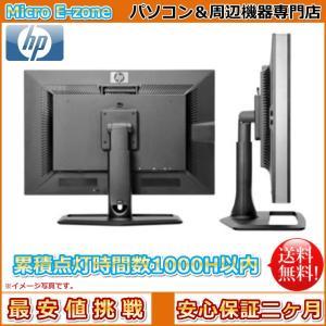 HDMI対応 3系統入力 送料無料 HP ZR22w■21.5型ワイドプロフェッショナル液晶モニター 16:9高性能 S-IPSパネル搭載 累積点灯時間1000H未満|yuukou-store|03