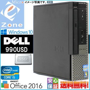 Windows 10 省スペースPC SSD改装 スピードアップ 送料無料 DELL OptiPlex 990 USD Intel Core i5-2.50GHz 4GB 120GB Office2016|yuukou-store