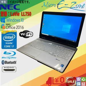 あすつく 中古パソコン WiFi機能 送料無料 Windows10 Office2016搭載 NEC Mate ME-F■爆速4コア i5 3470 4GB 320GB DVD-ROM DtoDリカバリ領域|yuukou-store