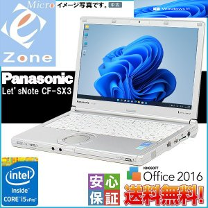 Windows10 Panasonic レッツノート CF-SX3 極速Core i5 4310U ...
