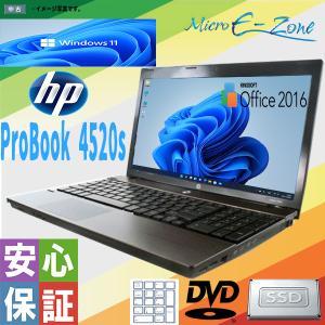 テンキー付 中古A4ノート Windows 10 Office 2013 HP ProBook 4520s Core i3-2.26GHz 4GB 250GB ワイヤレス マルチ 送料無料 WPS office2016|yuukou-store
