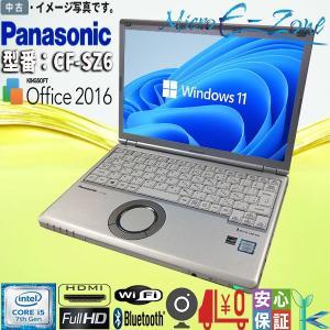 未使用品 Windows8.1 送料無料 Let's note CF-LX4EDHTS■極速Core i5 5300U 2.30GHz 4GB 250GB WiFi Bluetooth Webカメラ 1年安心保証 yuukou-store