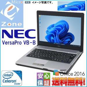 即日発送 人気モバイル Windows 10 Home 正規ライセンス 無線LAN 安心日本製 NEC VersaPro VB-B Celeron-1.06GHz 4GB 160GB Office2016