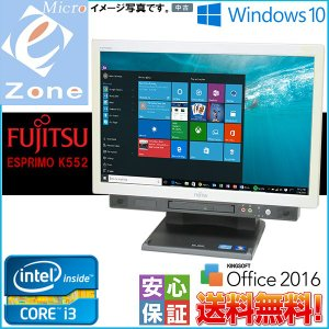 Windows10 19型LCD液晶一体型 富士通 ESPR...
