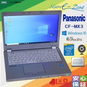 即日発送 LTE対応 SSDモデル Windows7 Office2016 Panasonic レッツノート CF-NX2A■Core i5 3340M 2.70GHz 4GB 128GB 無線WiFi カメラ Bluetooth