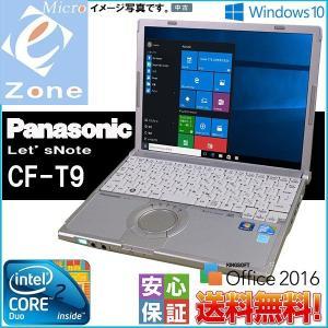 送料無料 中古モバイル Windows10 Panasonic Let'sNOTE CF-T9 Core 2 Duo 1.60GHz 4GB 大容量320GB WiFi WPS-Office2016|yuukou-store