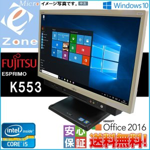 Windows10 期間限定新品HDD交換 20型ワイド液晶一体型 富士通 ESPRIMO K553 Core i5 3320M-2.60Ghz 4GB 320GB DVD WPS-Office2016|yuukou-store