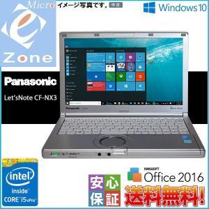 Windows10 レッツノート Panasonic CF-NX3 Intel Core i5 4300U 4GB 320GB WiFi Bluetooth WPS-Office2016