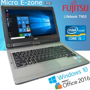 Windows10 中古美品モバイル 送料無料 無線LAN Office2016 富士通 P750 12.1型ワイドコンパクトスリムPC■高速Core 2 Duo 2GB 160GB マルチドライブ|yuukou-store