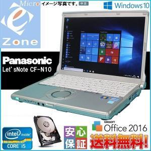 Windows10 送料無料 超コンパクトPC 中古ノートパソコン 無線LAN Panasonic レッツノート CF-J10 Core i5 2520M 2.50GHz 4GB 250GB WPS-Office2016|yuukou-store
