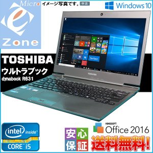 Windows10 ウルトラブック Toshiba dynabook R631 第二世代Intel Core i5 2467M 4GB SSD128GB WiFi Office2016搭載|yuukou-store