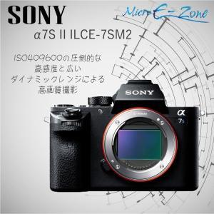 極上美品 SONY α7S II ボディ a7s2 ILCE-7SM2 レンズ交換式デジタル一眼カメ...