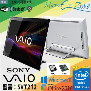 中古パソコン Windows10 高解像度 21.5 型ワイド タブレットPC SONY VAIO SVT212A14N Core i5 4200U 8GB SSD 128GB+HDD 500GB BLUETOOTH WPS-Office2016 yuukou-store