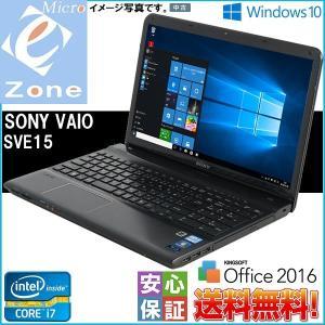 元箱付 15.5型 SONY VAIO SVE1513AJA Windows10 三世代Core i5 2.60GHz 4GB 320GB スーパーマルチ Wi-fi Bluetooth カメラ Office2016搭載 テンキー付|yuukou-store