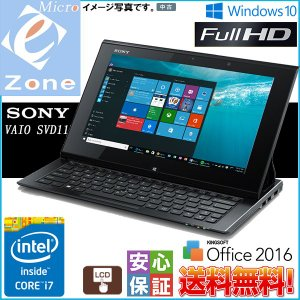 Windows10 ウルトラブック 送料無料 SONY VAIO SVT1412AJA Core i5-3337U 1.80GHz 4GB 320GB+24GB スーパーマルチ Wi-fi Bluetooth カメラ Office2016 元箱付|yuukou-store