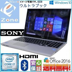 Windows 10 フルHD ウルトラブック 15.5型ワ...
