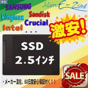 大特価 中古SSD 2.5インチ内蔵 SATA 120GB〜256GB SSD 超速 良品 安心保証...
