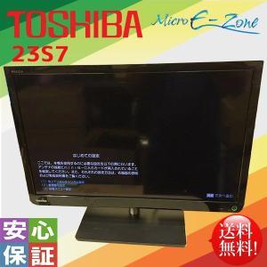 中古 東芝 23V型 液晶 テレビ 23S7 ハイビジョン 2013年モデル リモコン付き yuukou-store